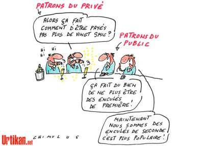 120603-patrons-public